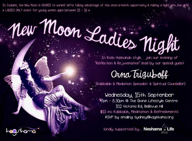 New Moon Ladies Night with Orna Triguboff