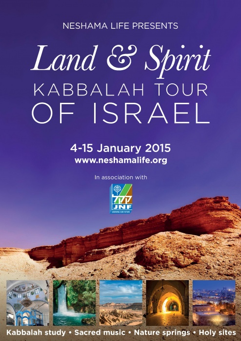 Poster Kabbalah Tour of Israel